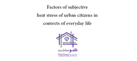 Factors of subjective heat...