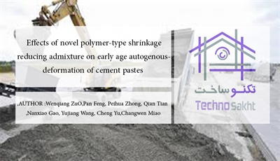 Effects of novel polymer-type shrinkage-reducing admixture on early age autogenous deformation of cement pastes