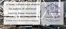 A beam–column joint element for...