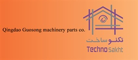 .Qingdao Guosong machinery parts co